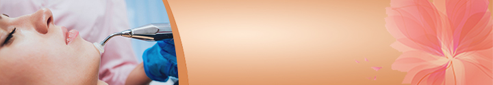 Dermatology Surgeries in Guntur
